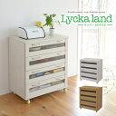Lycka land 引出カウンター キッチンカウンター カウンターキッチン レンジラック 食器戸棚 食器棚 引き出し式食器棚 …