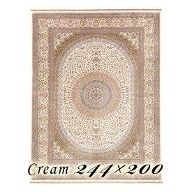 ラグ カーペット タルブ 244×200cm N1クリーム ベルギー製 ウィルトン織 フレンジ(房)つき 高級 絨毯 厚手 【送料無料】【代引不可】