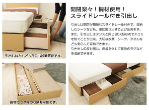 フランスベッド収納ベッドダブルベッドシンプル引出し付きタイプフレームのみ高さ22.5cm日本製国産木製2年保証francebed送料無料ダブルGR-01FGR01F
