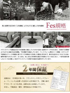 フランスベッド脚付きセミダブルベッドシンプルレッグタイプ羊毛入りデュラテクノマットレス(DTY-200)付高さ26cm日本製国産木製2年保証francebed送料無料セミダブルGR-01FGR01F