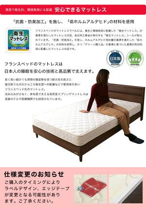 フランスベッド製マットレスセミダブル2年保証フランスベッドで1番売れている!マルチラススーパースプリングマットレスセミダブル高密度連続スプリングマットレスコイルマットレスベッドマット[fbp09]