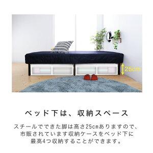 レグルス脚付きベッドシングルネイビーブラック頑丈設計カビないベッドフレームベッド下収納スペース確保すのこ仕様パイプベッドスチールシンプル[新商品]