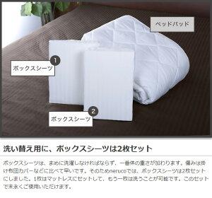 ネルコ寝具セットシングルホワイト/グレーボックスシーツベッドパッド寝具3点セット布団カバー防ダニ・抗菌・防臭の安心素材テイジン「マイティトップ2」使用ベッドパッド1枚+ボックスシーツ2枚洗えるneruco[新商品]