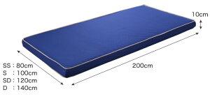 高反発マットレスシングル極厚10cm腰に優しいプロファイルウレタンS凹凸加工耐圧分散圧縮マットレスやや硬め無地シンプル