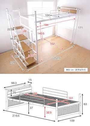 アスタロフトベッドシングルハイタイプホワイト階段付きシングルベッドに切替可能コンセント付き宮付きデスク付きシステムベッドパイプベッドアイアンシンプル[新商品]