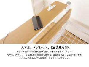 アスタロフトベッドシングルハイタイプホワイト階段付きシングルベッドに切替可能コンセント付き宮付きデスク付きハンガーポール付きシステムベッドパイプベッドアイアン階段ロフトシンプル[新商品]
