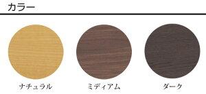 フランスベッドグランディ引出し付タイプセミダブル高さ30cm羊毛入りデュラテクノマットレス(DTY-200)付日本製国産木製2年保証francebed送料無料GR-04CGR04CgrandyGRANDYセミダブルベッド棚付一口コンセント付LED照明付宮付収納ベッドDR