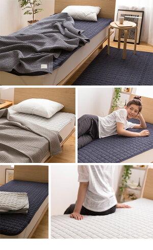 mofuaスウェット生地で作った敷パッドD敷きパッドパット敷きベッドパッドベッドパットベットパット敷きパット敷パット寝具敷きカバーマットレスカバーマットレス