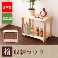 オープンシェルフ 木製 ディスプレイラック 1段 オープンラック 幅44×高さ44cm DVD