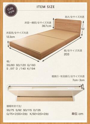 ティーナローベッド木製棚付きコンセント付き耐荷重テスト3000N合格TIINAココアホイップ/ミルクラテスリムコンパクト[新商品]