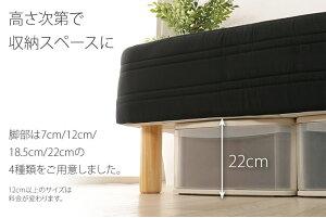 脚付きマットレスセミダブルボンネルコイル22cm脚日本製選べる8色足つきマットレス天然木脚一体型マットレスベッド脚付マットシンプル国産[送料無料]