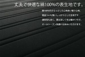 脚付きマットレスシングルハイカウントコイル7cm脚日本製日本製選べる8色足つきマットレス天然木脚一体型マットレスベッド脚付マットシンプル国産[新商品][送料無料]