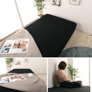 脚付きマットレスシングルハイカウントコイル7cm脚日本製選べる8色足つきマットレス天然木脚一体型マットレスベッド脚付マットシンプル国産シングルベッド