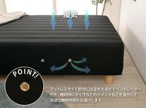 脚付きマットレスシングルハイカウントコイル18.5cm脚日本製日本製選べる8色足つきマットレス天然木脚一体型マットレスベッド脚付マットシンプル国産[新商品][送料無料]