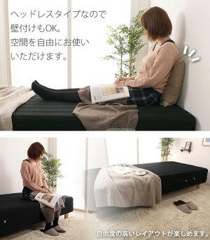 脚付きマットレスセミダブルポケットコイル22cm脚日本製選べる8色足つきマットレス天然木脚一体型マットレスベッド脚付マットシンプル国産[送料無料]