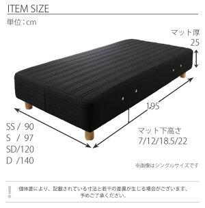 脚付きマットレスダブルポケットコイル22cm脚日本製選べる8色足つきマットレス天然木脚一体型マットレスベッド脚付マットシンプル国産[送料無料]