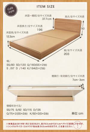 【フレームのみ】TIINAティーナベッドローベッドシングル棚付きコンセント付き木製耐荷重約100kgフロアベッドココアホイップ/ミルクラテ