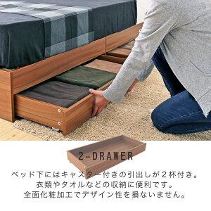 LYCKA2リュカ2すのこベッドシングル木製ベッド引出し付き照明付き棚付き2口コンセントブラウンナチュラルシングルサイズ宮付きすのこベッドお洒落シングルベッド【フレームのみ】