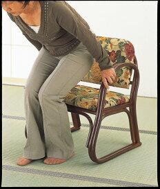 座椅子 立ち座りが楽なゆったり広さの座椅子 籐思いやり座椅子ミドルタイプ イス・チェア 籐製 座椅子 座イス 座いす 椅子 いす イス チェア チェアー 姿勢 腰痛 コンパクト 北欧 シンプル クッション 座布団 リラックスチェアー リビング 一人掛け 1人掛け