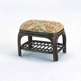座椅子 玄関でラクに靴を履ける便利な小型椅子。 玄関スツールロータイプ イス・チェア 座椅子 籐製 座椅子 座イス 座いす 椅子 いす イス チェア チェアー 姿勢 腰痛 コンパクト 北欧 シンプル クッション 座布団 リラックスチェアー リビング 一人掛け 1人掛け