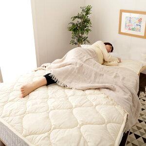 羊毛ベッドパッドシングル【送料無料・日本製】丸洗い可能!ウール100%使用の消臭ウールベッドパッド・シングル/羊毛100%使用!ウール敷きパッド!冬は暖かく夏は涼しいベッドパット。綿100%の敷パッド敷きパット!ベッド用寝具ウールマーク付き[byおすすめ]