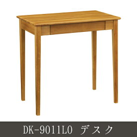 DK-9011LO デスク シンプル サイドチェスト サイドボード 玄関収納 テーブル 座卓 幅90cm 勉強机 書斎机 作業台 PCデスク 作業テーブル 作業机 学習机 つくえ 机
