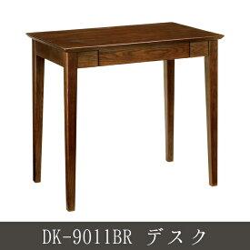 DK-9011BR デスク シンプル サイドチェスト サイドボード 玄関収納 テーブル 座卓 幅90cm 勉強机 書斎机 作業台 PCデスク 作業テーブル 作業机 学習机 つくえ 机 ブラウン色