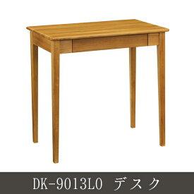 DK-9013LO デスク シンプル サイドチェスト サイドボード 玄関収納 テーブル 座卓 幅75cm 勉強机 書斎机 作業台 PCデスク 作業テーブル 作業机 学習机 つくえ 机