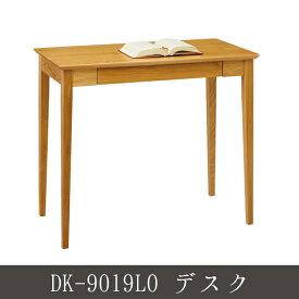 DK-9019LO デスク シンプル サイドチェスト サイドボード 玄関収納 テーブル 座卓 幅85cm 勉強机 書斎机 作業台 PCデスク 作業テーブル 作業机 学習机 つくえ 机