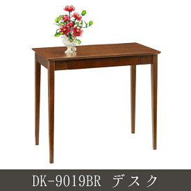 DK-9019BR デスク シンプル サイドチェスト サイドボード 玄関収納 テーブル 座卓 幅85cm 勉強机 書斎机 作業台 PCデスク 作業テーブル 作業机 学習机 つくえ 机 ブラウン色