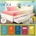 木製ベッド ダブル ポケットコイルマットレス付き LYCKA(リュカ) ホワイト 北欧 収納ベッド すのこベッド ミッドセンチュリー シンプル 2灯照明付き スマホ携帯充電OK 2口コンセント本棚付き