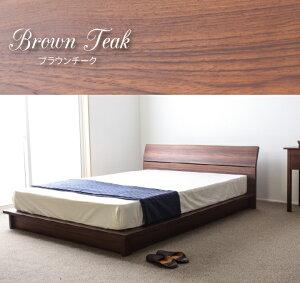 ローベッドクィーンフレームのみクイーンサイズ日本製ローベッドクイーン低い桐すのこ天然木クイーンベッドロータイプ通気性すのこデザインローベッド国産【送料無料】