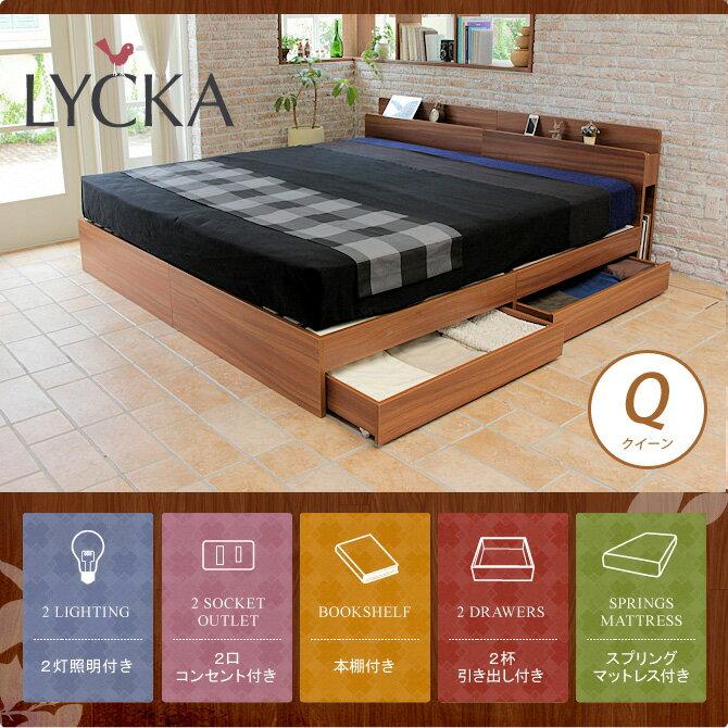 木製ベッド クイーン ポケットコイルマットレス付き LYCKA(リュカ) ブラウン 北欧 収納ベッド すのこベッド シンプル 2灯照明付き スマホ携帯充電OK 2口コンセント本棚付き 引き出し付き 収納付きベッド クイーンベッド セミシングル×2 [送料無料]