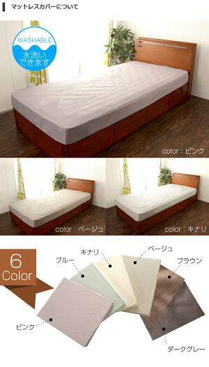 【送料無料】マットレスカバー2枚洗濯ネット付エフビー羊毛ベッドパッドクィーンロングフランスベッドフランスベット