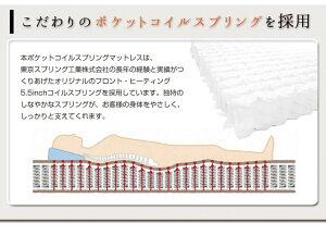 ポケットコイルマットレスプレミアムハードシングル東京スプリング工業×neruco共同開発オリジナルマットレス日本製5.5インチコイル交互配列消臭抗菌防ダニややかため[BYおすすめ]