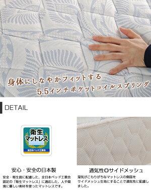 東京ベッドポケットコイルマットレスネオコンフォートソフトポケットコイルマットレスダブル国産スプリングコイルマットレスTOKYOBEDポケットコイルスプリングマットレスすぐれた体圧分散性点で支えるポケットマット