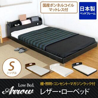 从属于有低床层床准单人搁板照明插座神社的杂志台灯的层床国产波恩法兰绒线圈垫子准单人床低型层床日本制造床架子木制床床独自生活木制垫子