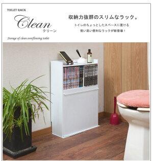 トイレラックトイレットペーパースリムホワイト完成品日本製コミック収納北欧12ロール8ロール棚扉トイレ収納ラックボックストイレットペーパー収納トイレットロール収納白カントリーおしゃれ