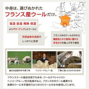 敷パッドクイーン敷きパッドベッドパッドウール100%日本製洗える洗濯消臭夏冬綿100%さらさら天然素材清潔日本製洗えるウール100%敷パッド