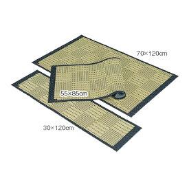 い草 マット 玄関マット 宇治 約55×85cm い草マット い草玄関マット 玄関 マット 室内 どんなお部屋にもしっくりと馴染む季節を問わないデザイン。い草の香りが心を癒してくれます。 い草の玄関マット 天然素材