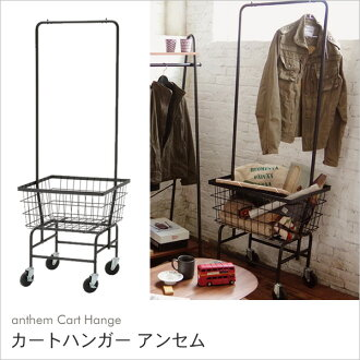 ioffice1  Rakuten Global Market Kurt hunger anthem anthem Cart