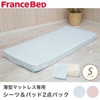 楽天市場】ボックスシーツ シングル 薄型 2段ベッドの通販