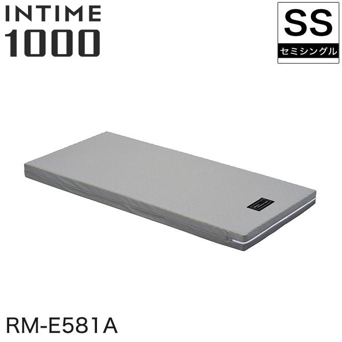 パラマウントベッド カルムアドバンス マットレス インタイム1000 電動ベッド専用マットレス シングル RM-E581A