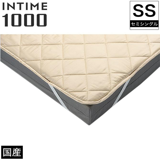 パラマウントベッド スマートスリープ コットンパッド ベッドパッド シングル 91cm幅用 RE-ZBS30K