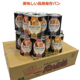 アキモト パンの缶詰 3種24缶セット 保存食 防災 災害 備蓄 長期保存食 美味しい パン缶 ふわふわパン 3年保存
