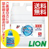 Top nanox (NANOX) 4 kg for clothing washing detergent lion mass-refillable type commercial Nano cleaning spout with ultra compact detergents can be firmly down to the dirt invisible [fs01gm]