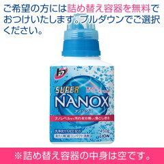 【送料無料】トップスーパーナノックス(NANOX)4kg1ケース(3個入)