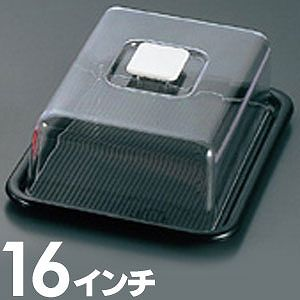 ケーキ用トレイ ラブリーハット 角ケーキフード 16インチ 特大 MT-541 ブラック[fs01gm]【RCP】【HLS_DU】