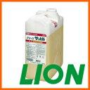 Lion140807 02