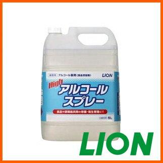 ライオン 大容量  ハイアルコールスプレー 詰替用 5L[fs01gm]【RCP】【HLS_DU】